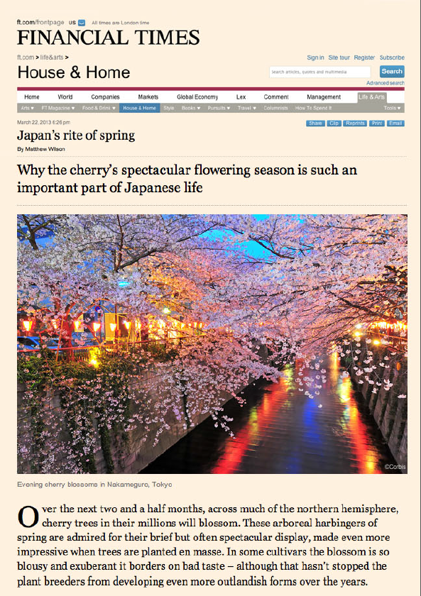 Blogs & Other Mentions – Financial Times, March 22, 2013