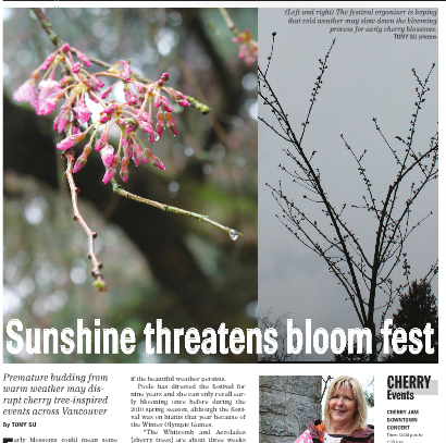 The Langara Voice March 5, 2015