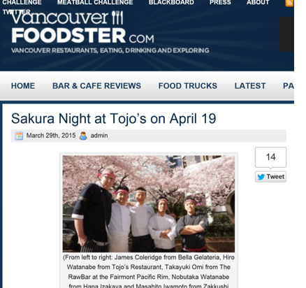 Vancouver Foodster March 29, 2015