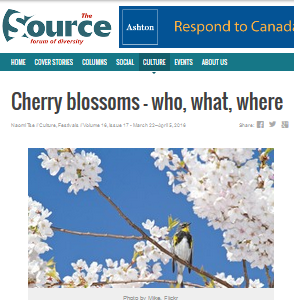 The Source - March 22, 2016