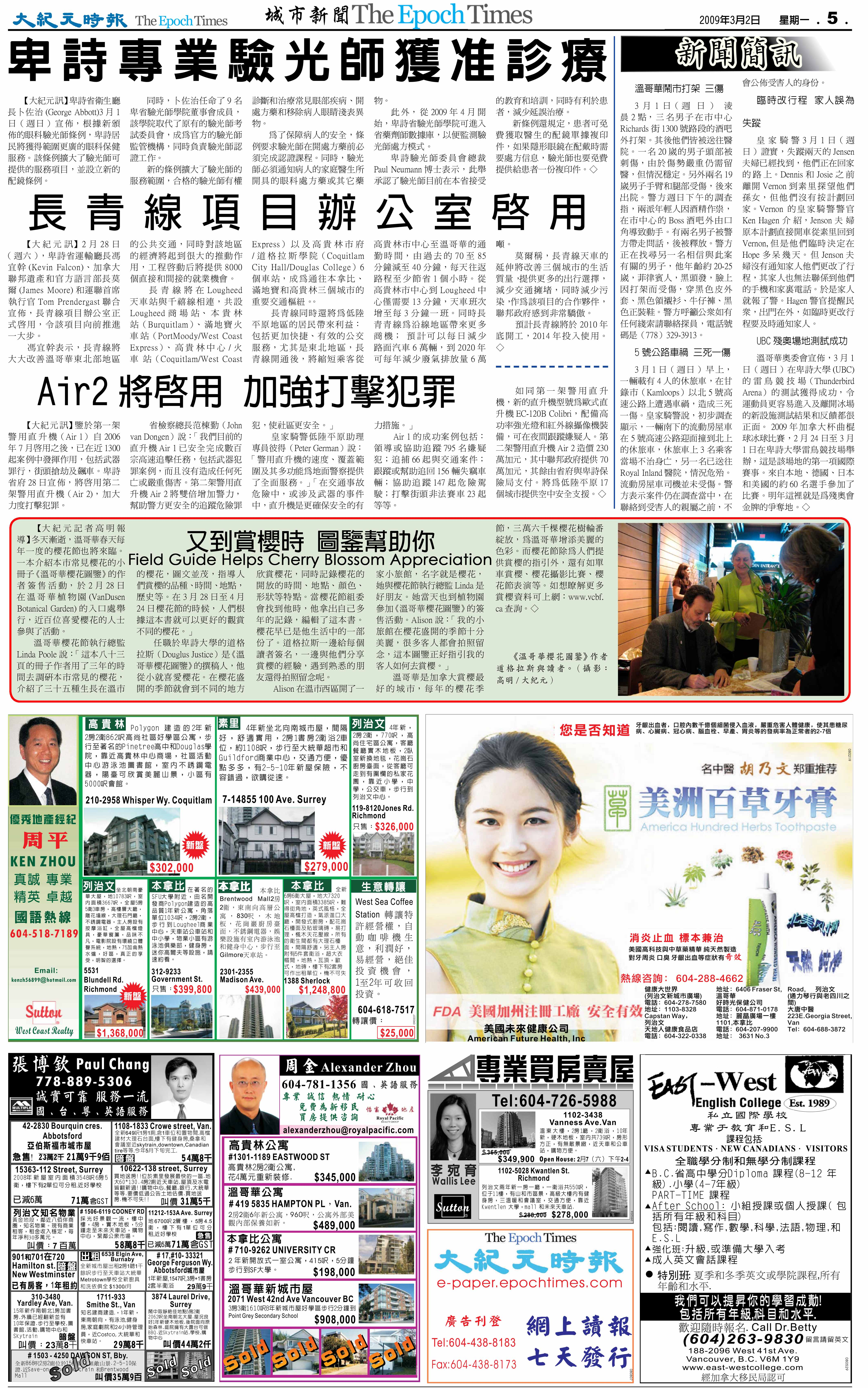 The Epoch Times - March 2, 2009